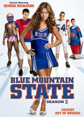Blue Mountain State - Blue Mountain State - saison 3 Blue Mountain State Seson 3