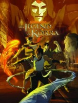 The Legend Of Korra Nickelodeon poster season 1 2012