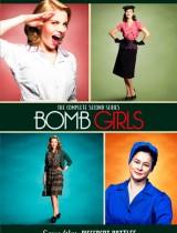 bomb girls poster