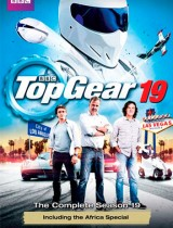 Top Gear UK poster