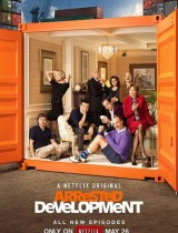 Arrested Development season 4 2013 Netflix poster