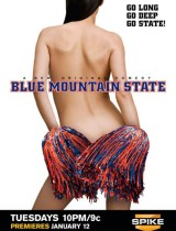 Blue Mountain State Spike season 1 2010 poster