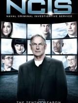 NCIS Naval Criminal Investigative Service season 10 CBS 2012
