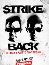 strike back season 4 cinemax 2013 poster