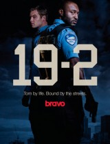 19-2 Bravo season 1 2014 poster