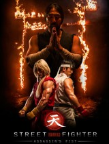 Street Fighter Assassins Fist Machinima season 1 2014 poster