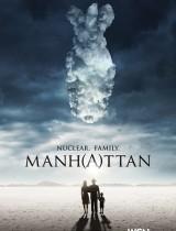 Manhattan poster WGN America season 1 2014