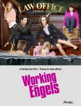 Working the Engels NBC poster season 1 2014