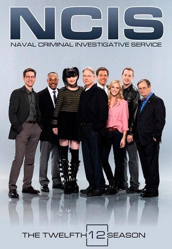 NCIS poster season 12 NBC 2014