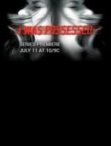 i-was-possessed