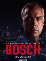 Bosch-Amazon-poster-season-2-2016