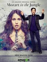 Mozart-in-the-Jungle-Amazon-poster-season-2-2015
