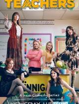 Teachers-poster-season-1-TV-Land-2016
