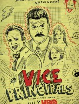Vice-Principals-poster-season-1-HBO-2016