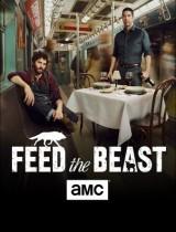 feed-the-beast