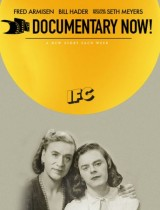 documentary-now
