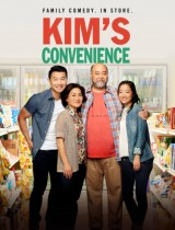 kim-s-convenience