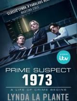 prime-suspect-1973