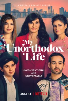My Unorthodox Life